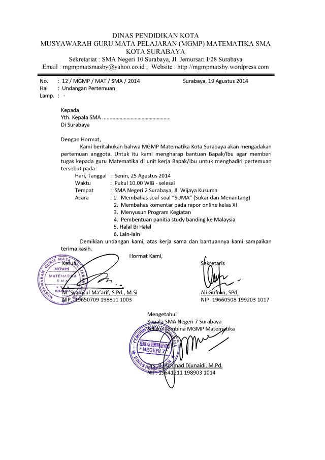 12 surat undangan Agust.pdf1